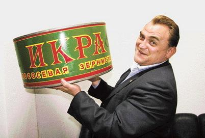 Константин Комисаров с большой банкой красной икры